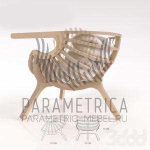 Параметрическая мебель, Кресло Relax