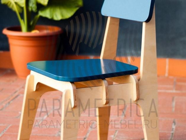 Параметрический стул P.S 45