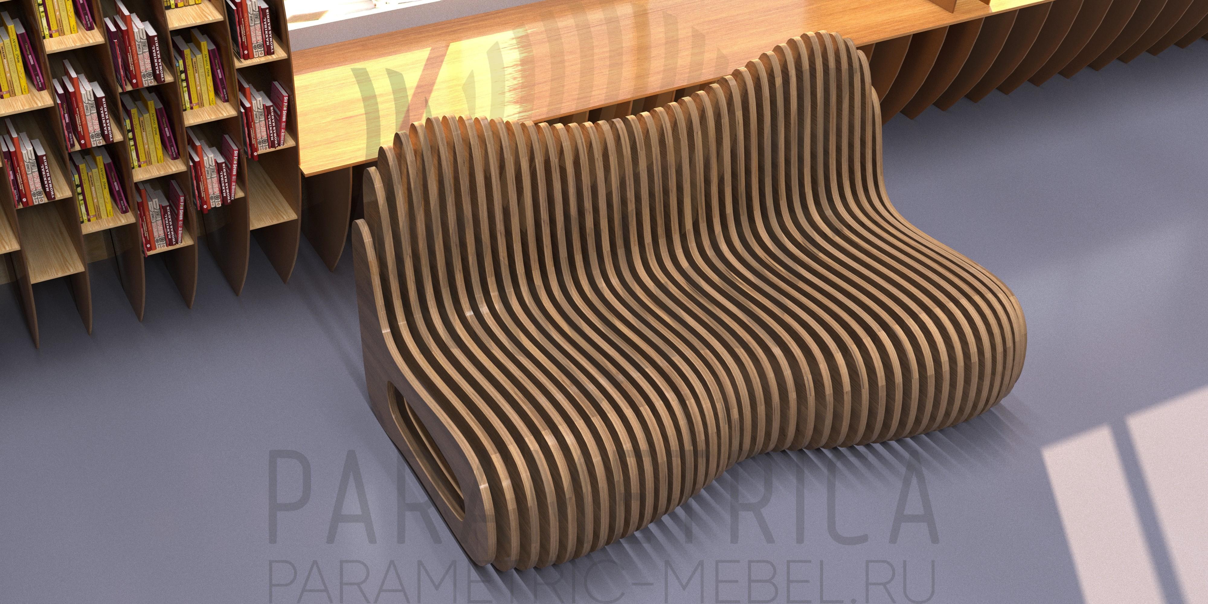 Параметрический диван Wave