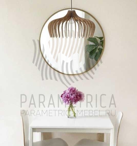 Дизайнерская лампа Valenciano L6
